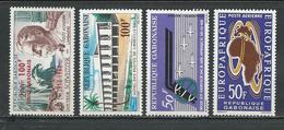 GABON  Scott C11, C12, C13, C19 Yvert PA11, PA12, PA17, PA13 ** (4) Cote 9,40  $ 1963 - Gabon (1960-...)