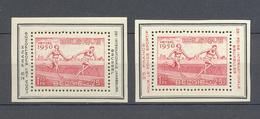 PR 117/118 Jaarbeurs Van Brussel  POSTFRIS** 1951 Cat: 35 Euro - Belgique