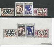 GABON  Scott C22-C25, C25a Yvert PA24-PA27*, BF2 **petite Adhérence (4+bloc) Cote 25,00  $ 1964 - Gabon (1960-...)