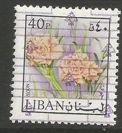 Lebanon - 1978 Carnations O/print 40pi  MNH **    Mi 1265  Sc C769 - Lebanon