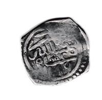Rare Dirham Du Maroc 18ème Siècle 1174 (Hégire) Meknès - Marocco