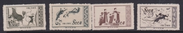 China People's Republic Scott 151-154 1952 Glorious Mother Country, 1st Series, Mint - 1949 - ... People's Republic