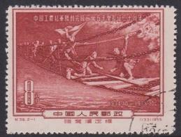 China People's Republic Scott 271 1955 Long March 20th Anniversary, 8f Dark Red, Used - Gebraucht