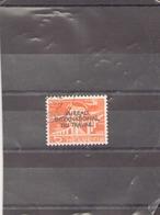 SUISSE 1950 TIMBRE DE SERVICE N° 316 OBLITERE - Service