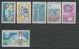 GABON  Scott 220, 211, 213-215, C53 Yvert 219, 210, 212-214, PA55 ** (6) Cote 9,10  $ 1967 - Gabon (1960-...)