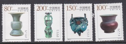 China People's Republic Scott 2948-2951 1999 Ceramics, Mint Never Hinged - 1949 - ... République Populaire