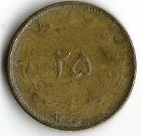 1 Pièce De Monnaie 25 Dinars 1950 - Iran