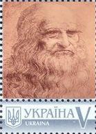 Ukraine 2017, Painting, L. Da Vinci, 1v - Ukraine