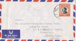 30315. Carta Aerea JERUSALEM (Jordan) Jordania 1960 - Jordania