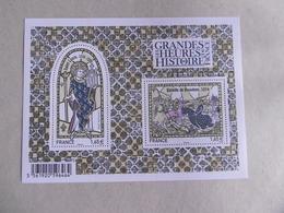 2014   F4857    P4857/4858 * *   LES GRANDES HEURES DE L HISTOIRE BATAILLE DE BOUVINES LUXE - Bloc De Notas & Hojas