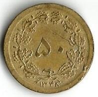 1 Pièce De Monnaie 50 Dinars 1969 - Iran