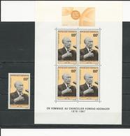 GABON  Scott C63, C63a Yvert PA65, BF9 ** (1+bloc) Cote 16,25  $ 1968 - Gabon (1960-...)