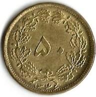 1 Pièce De Monnaie 50 Dinars 1970 - Iran