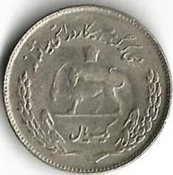 1 Pièce De Monnaie 1 Rial 1972 - Iran