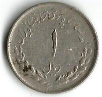 1 Pièce De Monnaie 1 Rial 1956 - Iran