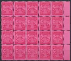 SBZ 20x11 20er Block ** Postfrisch - Sowjetische Zone (SBZ)