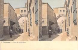 *** Lot De 4 Cartes *** ISRAEL Israele - JERUSALEM : Arc Ecce-Homo - Mont Des Oliviers - Saint Sépulcre- CPA - - Israel