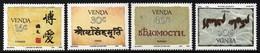 Venda - 1988 History Of Writing Set (**) # SG 171-174 , Mi 171-174 - Venda