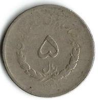 1 Pièce De Monnaie 5 Rials 1952 - Iran