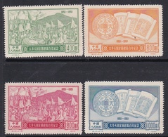 China People's Republic SG 1526-1529 1951 Centenary Of Taiping Rebellion, Mint, Reprints - Réimpressions Officielles