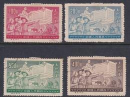 China People's Republic SG 1530-1533 1952 Agrarian Reform, Reprints, Mint - Réimpressions Officielles