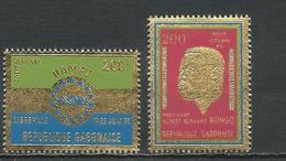 GABON  Scott C95, C101 Yvert PA97, PA103 ** (2) Cote 9,25  $ 1969-70 - Gabon (1960-...)