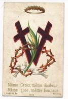 Image Pieuse XIXe Chromo Même Croix Même Douleur... Durens éditeur Poitiers - Holy Card - Images Religieuses
