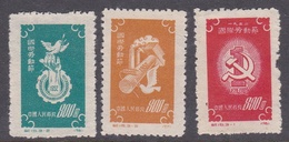 China People's Republic SG 1540-1542 1952 Labour Day, Mint - 1949 - ... People's Republic