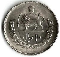 1 Pièce De Monnaie 10 Rials 1978 - Iran