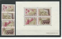 GABON  Scott240-243, 243a Yvert 239-242, BF13 ** (4+bloc) Cote 11,00  $ 1969 - Gabon (1960-...)