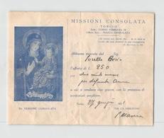 "1746 ""  SS. VERGINE  CONSOLATA - RICEVUTA VERSAMENTO OFFERTA - 1951 "" ORIGINALE - Santini"