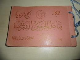 SAUDI ARABIA - ALBUM VINTAGE 24 OLD PHOTOS PICTURES OF LA MECCA AND MEDINA VIEW SCAN - Arabia Saudita