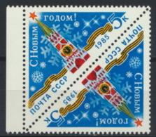 Sowjetunion 2x5459 Kehrdruckpaar ** Postfrisch - 1923-1991 UdSSR