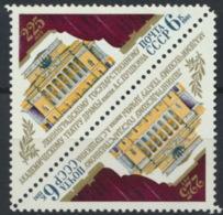 Sowjetunion 2x5100 Kehrdruckpaar ** Postfrisch - 1923-1991 UdSSR