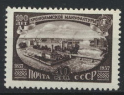 Sowjetunion 1986 ** Postfrisch - 1923-1991 UdSSR