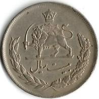 1 Pièce De Monnaie 20 Rials 1972 - Iran