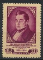 Sowjetunion 1692A ** Postfrisch - 1923-1991 UdSSR