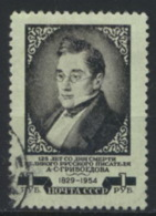 Sowjetunion 1693C ** Postfrisch - 1923-1991 UdSSR