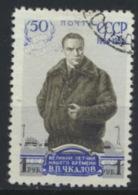 Sowjetunion 1695A O - 1923-1991 UdSSR