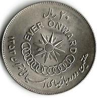 1 Pièce De Monnaie 20 Rials 1974 - Iran