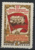 Sowjetunion 1737 ** Postfrisch - 1923-1991 UdSSR