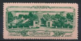 Sowjetunion 1685 * - 1923-1991 UdSSR