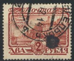 Russland 96 O - 1857-1916 Imperium