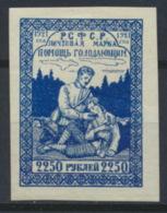Russland 165x * - 1917-1923 Republik & Sowjetunion