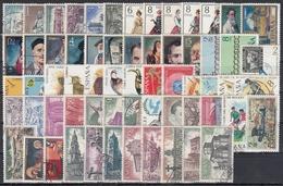 ESPAÑA 1971 Nº 2008/2070 AÑO USADO COMPLETO CON TRAJES 63 SELLOS - Años Completos