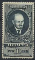 Sowjetunion 689 O - 1923-1991 UdSSR