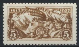 Sowjetunion 329 * - 1923-1991 UdSSR