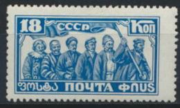 Sowjetunion 333 * - 1923-1991 UdSSR