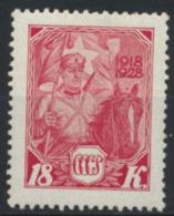 Sowjetunion 356 * - 1923-1991 UdSSR