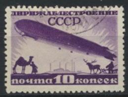 Sowjetunion 397D O - 1923-1991 UdSSR